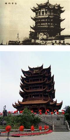 Hoang Hac Lau